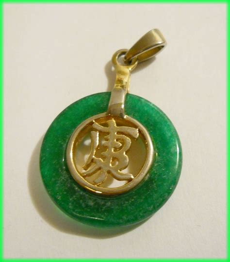 Jade and Gold Pendant ( with Chinese Script ) Marked